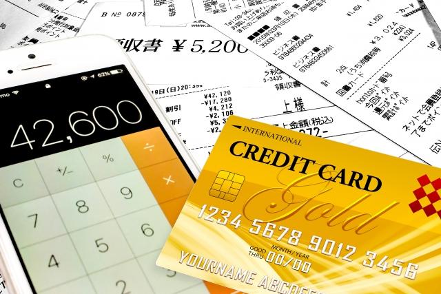 f:id:creditcardsiharaidekinai:20170428121445j:plain