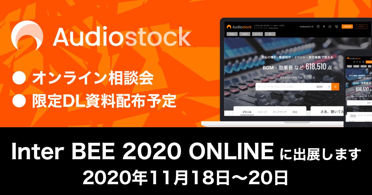 f:id:creo_sakamoto:20201110152340p:plain
