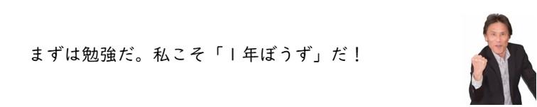 f:id:crescentmano:20190423230603j:plain