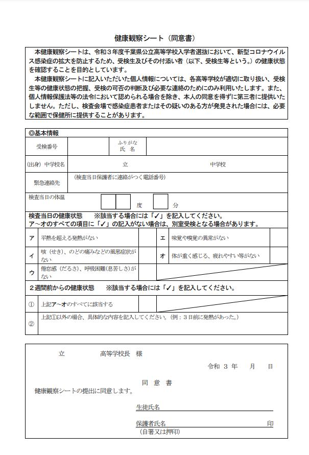 f:id:crescentmano:20210129223356p:plain