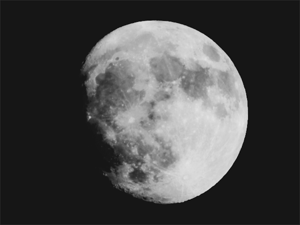 f:id:crescentmoon117:20201029120405p:image