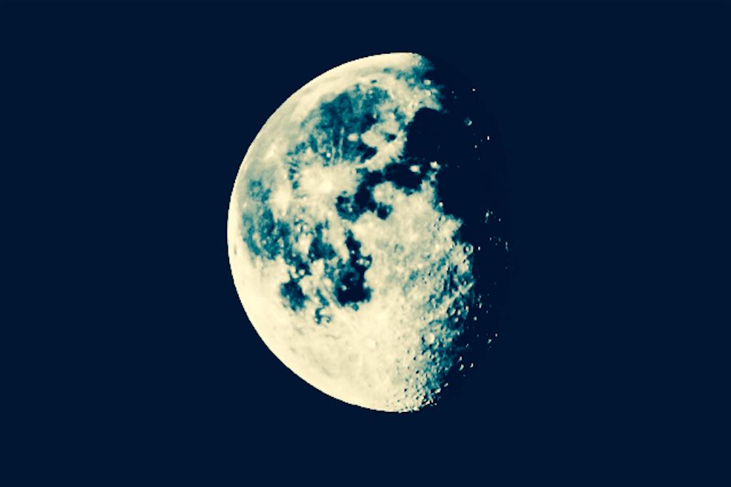 f:id:crescentmoon117:20201104162647p:image