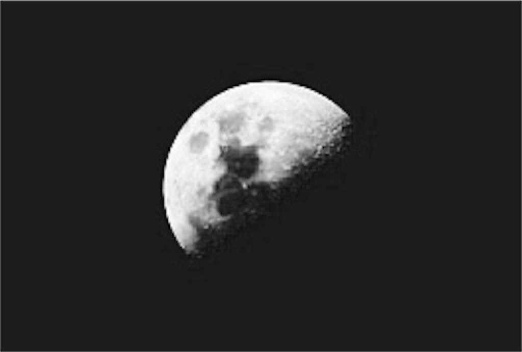 f:id:crescentmoon117:20201106164018j:image