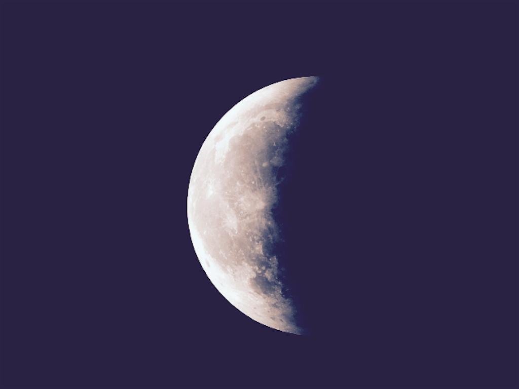 f:id:crescentmoon117:20210505082301p:plain