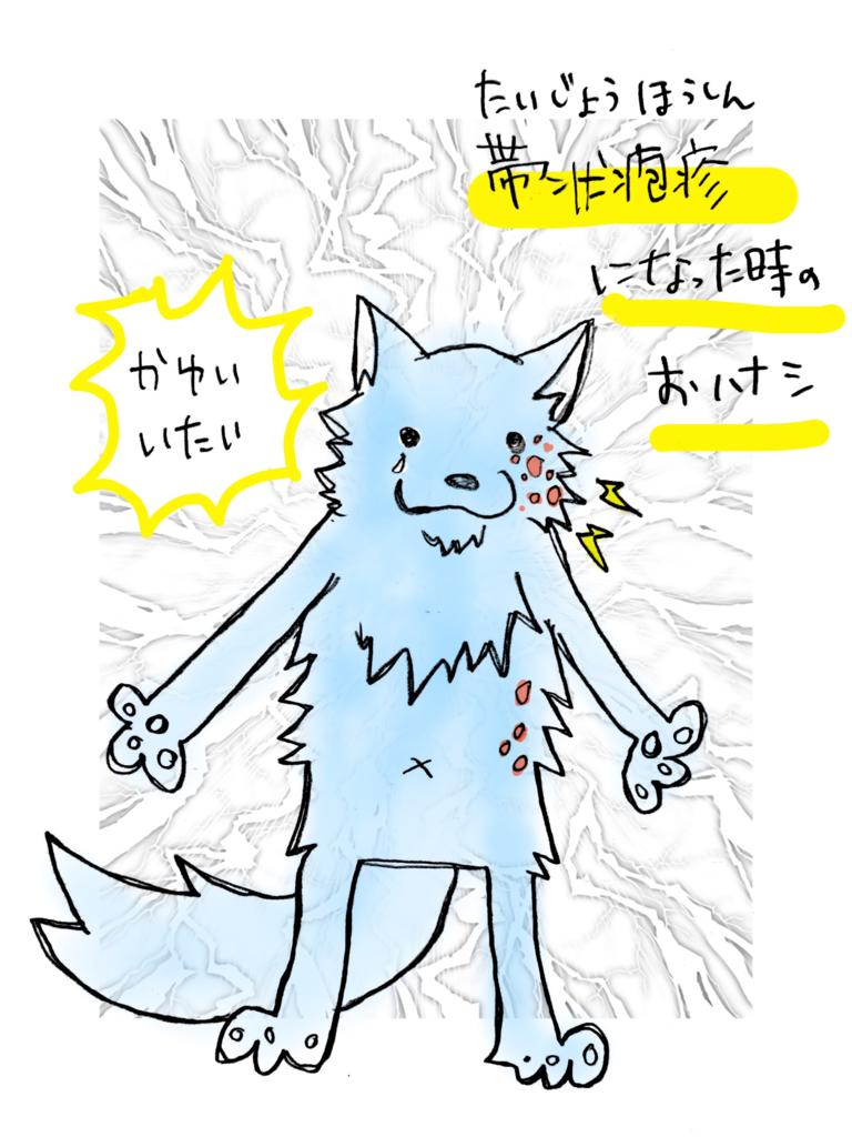 f:id:crescentwolf:20170803162451p:plain