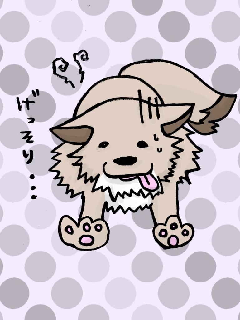 f:id:crescentwolf:20170907211533j:plain