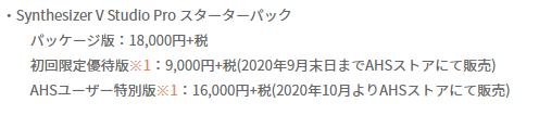 f:id:crimsonbutterfly0zero0:20200626124202p:plain