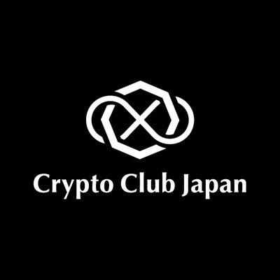 f:id:criptsan:20180704173134j:plain