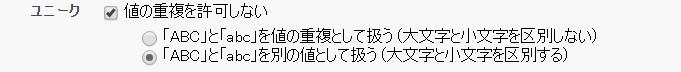 f:id:crmprogrammer38:20170728084239p:plain