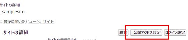 f:id:crmprogrammer38:20180130105005p:plain