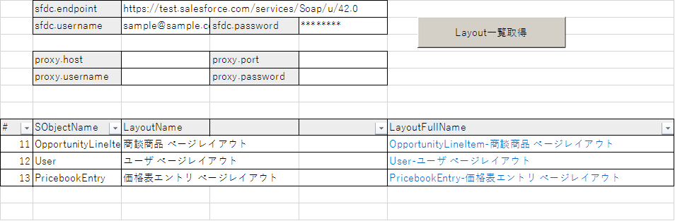f:id:crmprogrammer38:20180605084226p:plain