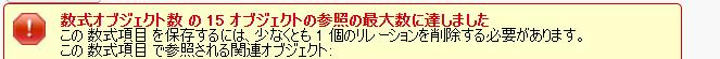 f:id:crmprogrammer38:20200420084529p:plain