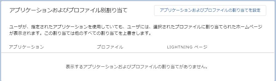 f:id:crmprogrammer38:20200513080830p:plain