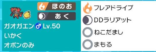 f:id:crobat:20200807124911j:plain