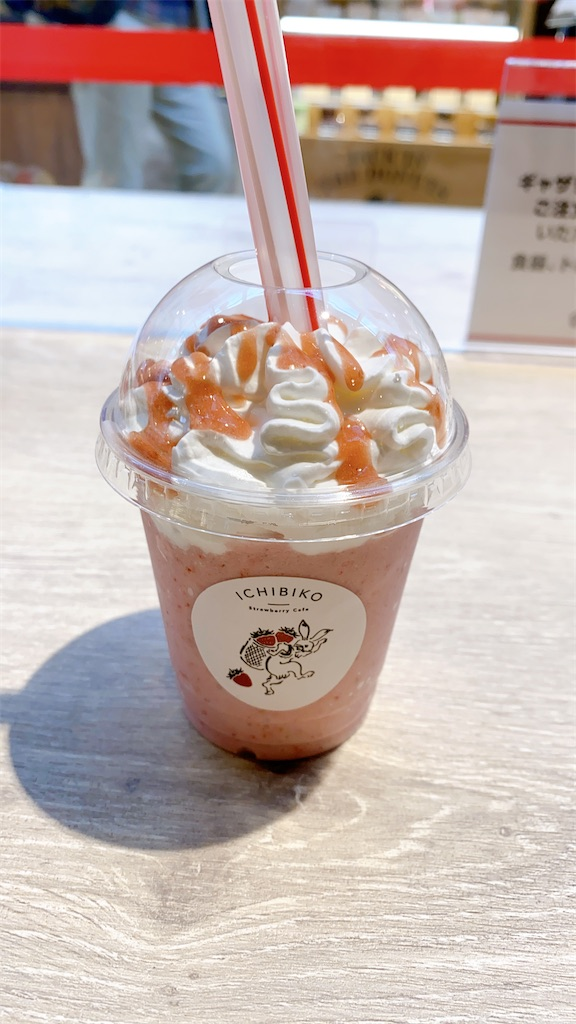 f:id:croissantcoffee:20210119154009j:image