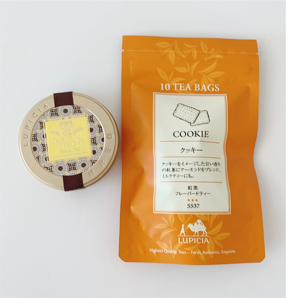 f:id:croissantcoffee:20210201094704j:image