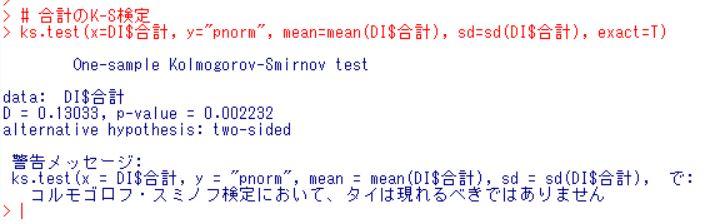f:id:cross_hyou:20180612122905j:plain