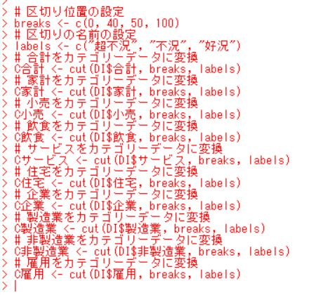 f:id:cross_hyou:20180614133953j:plain