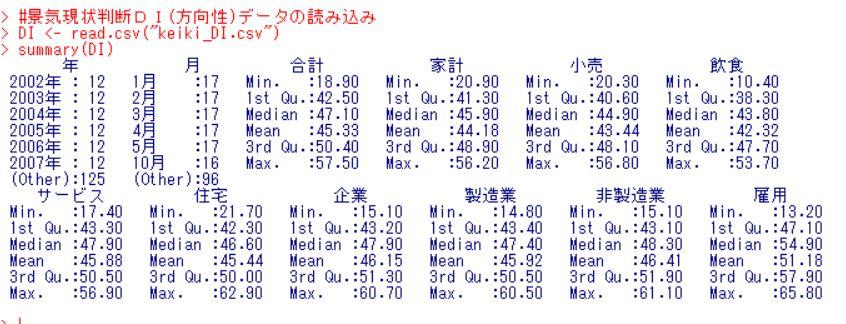 f:id:cross_hyou:20180616103818j:plain