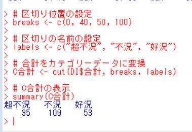 f:id:cross_hyou:20180616111432j:plain