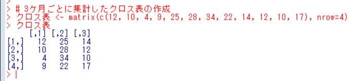 f:id:cross_hyou:20180616122138j:plain