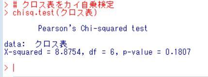 f:id:cross_hyou:20180616122317j:plain