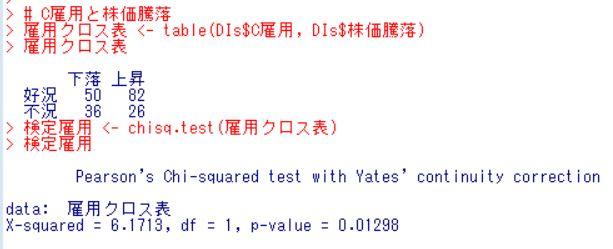 f:id:cross_hyou:20180620135115j:plain