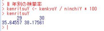 f:id:cross_hyou:20180721162246j:plain