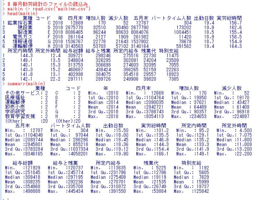 f:id:cross_hyou:20180730114052j:plain