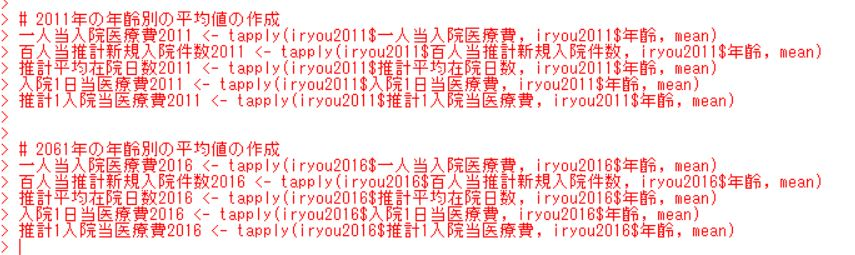 f:id:cross_hyou:20180802124545j:plain