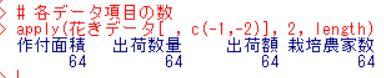 f:id:cross_hyou:20180802211624j:plain