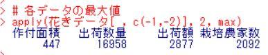 f:id:cross_hyou:20180802212614j:plain