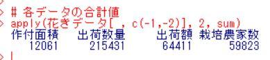 f:id:cross_hyou:20180802212649j:plain