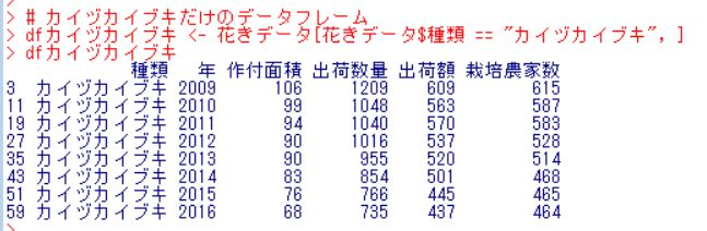 f:id:cross_hyou:20180804115251j:plain