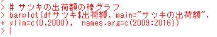 f:id:cross_hyou:20180804121247j:plain