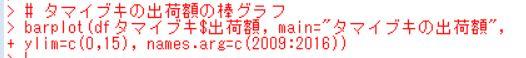 f:id:cross_hyou:20180804122537j:plain
