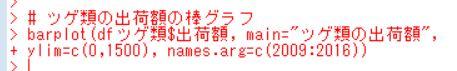 f:id:cross_hyou:20180804124254j:plain