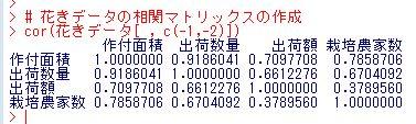 f:id:cross_hyou:20180806234321j:plain