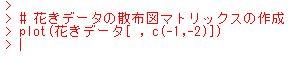 f:id:cross_hyou:20180806234700j:plain