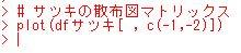 f:id:cross_hyou:20180806235713j:plain