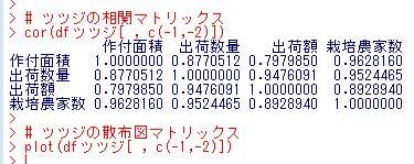 f:id:cross_hyou:20180807000005j:plain
