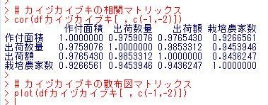 f:id:cross_hyou:20180807000343j:plain