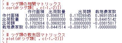 f:id:cross_hyou:20180807002143j:plain