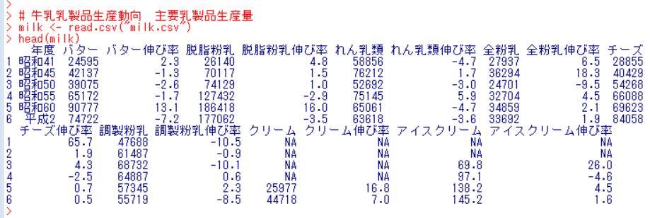 f:id:cross_hyou:20180815095515j:plain