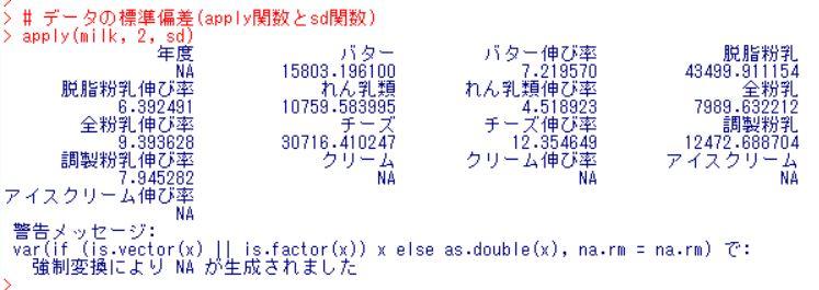 f:id:cross_hyou:20180815100748j:plain