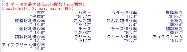 f:id:cross_hyou:20180815101806j:plain