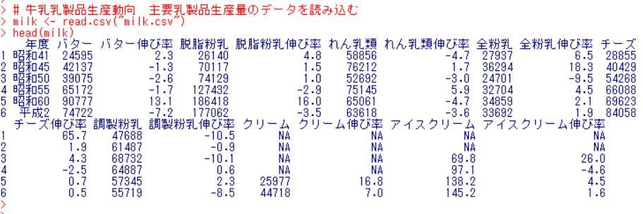 f:id:cross_hyou:20180816191511j:plain