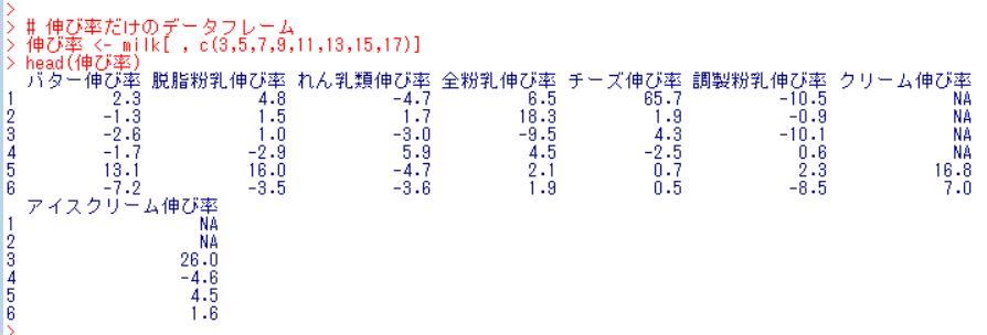 f:id:cross_hyou:20180816191718j:plain