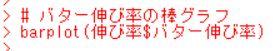 f:id:cross_hyou:20180816192225j:plain