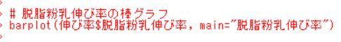 f:id:cross_hyou:20180816192816j:plain